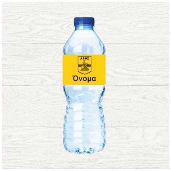 Ετικέτα για μπουκαλάκι νερού, ARIS
