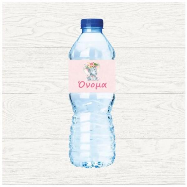 Ετικέτα για μπουκαλάκι νερού, ΕΛΕΦΑΝΤΑΚΙ