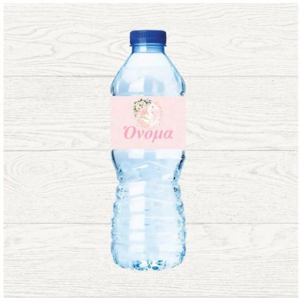 Ετικέτα για μπουκαλάκι νερού, ΚΥΚΝΟΣ - ΛΟΥΛΟΥΔΙΑ