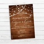 Προσκλητήριο  γάμου  ΛΑΜΠΙΟΝΙΑ - ΞΥΛΟ  14x20 εκ