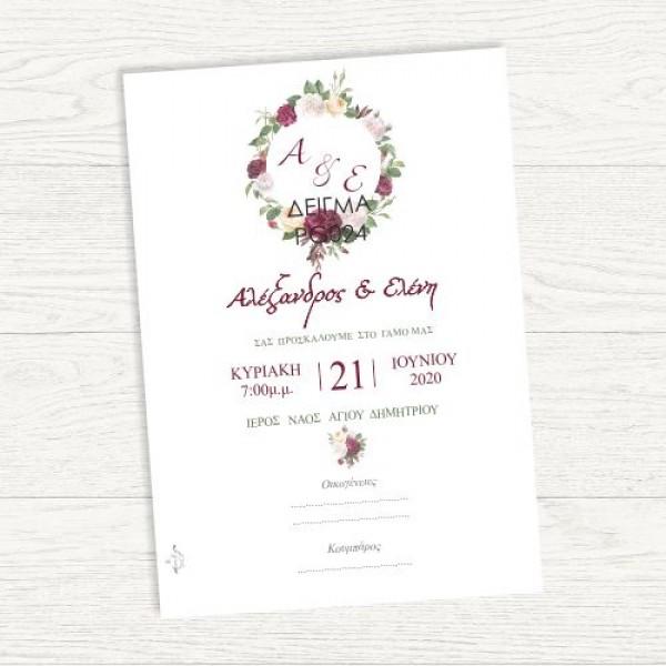 Προσκλητήριο Γάμου ΣΤΕΦΑΝΙ ΜΕ ΜΟΝΟΓΡΑΜΜΑΤΑ 14x20 εκ