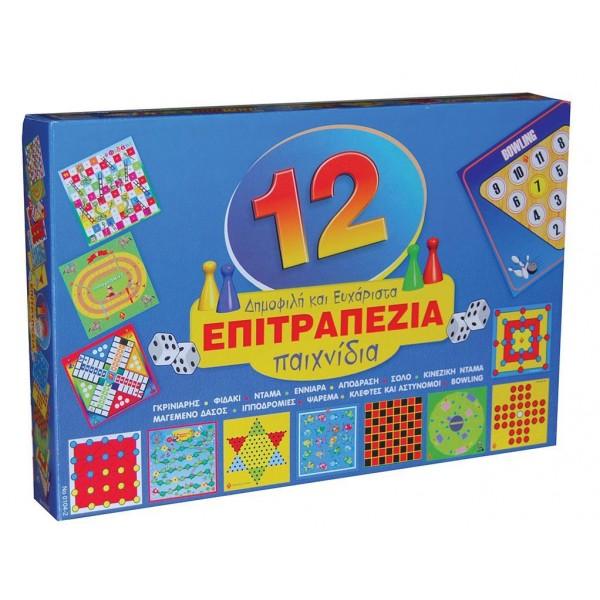 Επιτραπέζιο παιχνίδι 12 σε 1 ΔΗΜΟΦΙΛΗ  ΠΑΙΧΝΙΔΙΑ Υ16x5x5εκ.