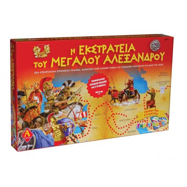 """""""Η εκστρατεία του Μεγάλου Αλεξάνδρου εκπαιδευτικό παιχνιδι 5x41x25εκ"""