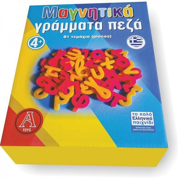 Μαγνητικά γράμματα ελληνικά 20x16.5x6.5εκ.