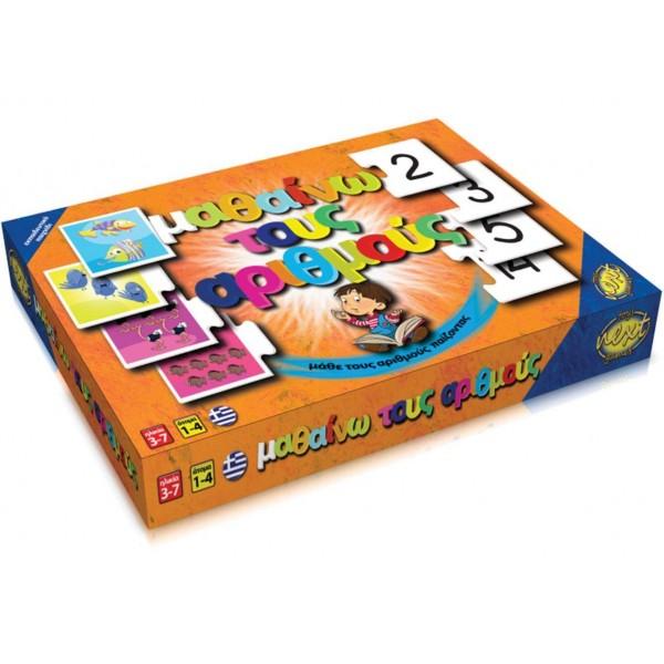 Παζλ Μαθαίνω τους αριθμούς με 24 ζεύγη καρτών  Υ3Χ28Χ18εκ.