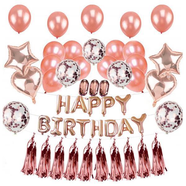 Μπαλόνια - Happy Birthday - σετ γενεθλίων  DARK PINK, 24τεμ