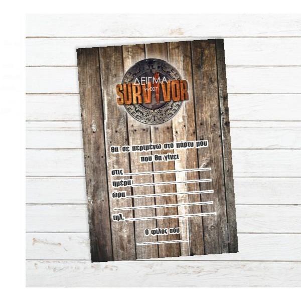 Πρόσκληση γενεθλίων - party  SURVIVOR  10x14,5 εκ